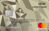 HSBC Bank - HSBC Gold Mastercard® credit card